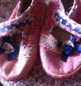 Обувь (все за 150)