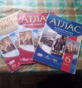Атласы и контурная карта по истории за 6 класс