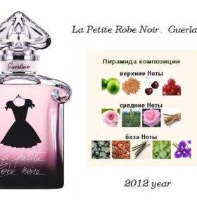 Новый La petite Robe Noire eau de parfum