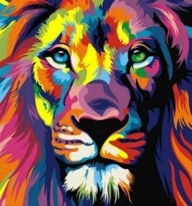 Картина по номерам.Радужный лев
