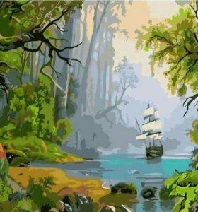 Картина по номерам.Корабль и джунгли