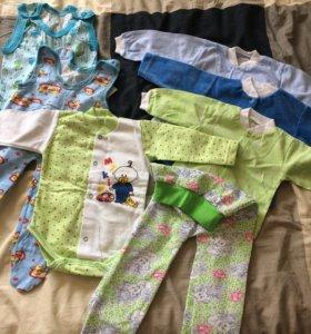 Детские вещи пакетом, новые !