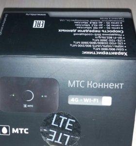 Мтс коннект LTE.
