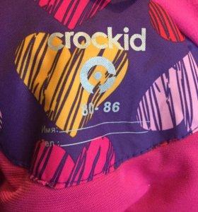 Куртка Crockid девочка