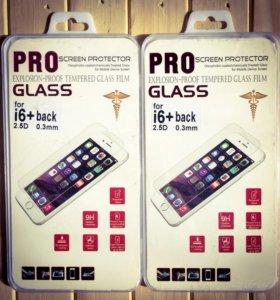 Защитное стекло iPhone 6 Plus на заднюю часть