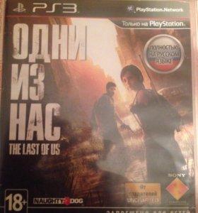 Игра наPS3