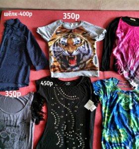 Продаю рубашки и кофточки