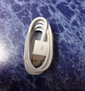 Кабель зарядка на айфон