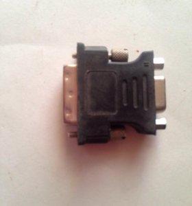 Переходник DVI -VGA