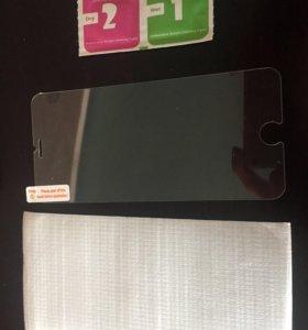 Защитное стекло для айфон 6 S