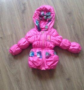 Куртка для маленькой принцессы