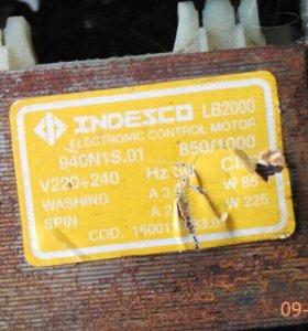 Электро мотор от стиральной машинки