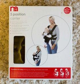 Рюкзак-переноска (кенгуру) Mothercare