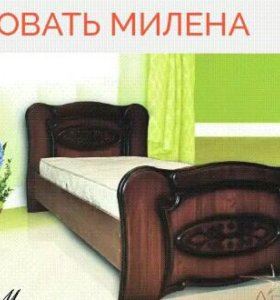 Кровати односпалки новые