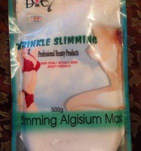 Маска для похудения тела