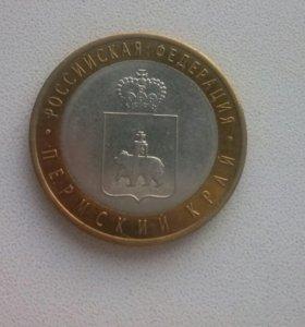 Пермский край 10 рублей 2010г
