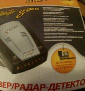 Лазер/Радар-детектор