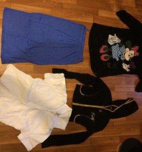 Вещи от 300 рублей