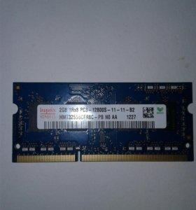 Оперативная память DDR3 на ноутбук 2GB