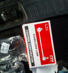 Kia Sportage запчасти задние стойки стабилизатора