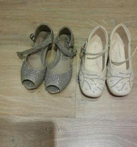 Туфли для девочки две пары