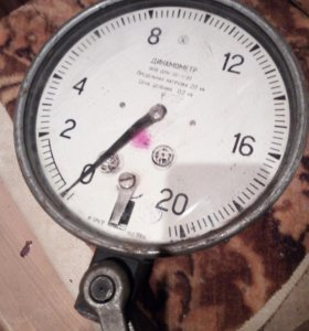 Динамометр 9016 ДПУ-20 (крановые весы)
