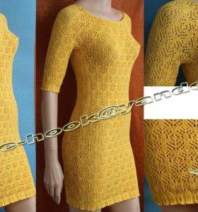 Платье вязаное,ажурное