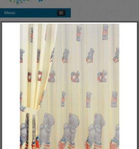 Детские готовые шторы б/у