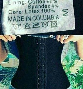 Латексные корсеты для похудения