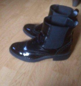 "Ботинки ""Tervolina"""