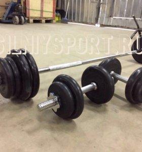 Комплект штанга и гантели 55 кг; 65 кг; 75 кг