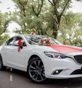 Аренда авто на свадьбу украшения в подарок Мазда 6
