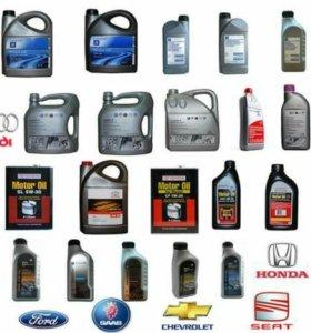 Автомобильные масла от официального представителя
