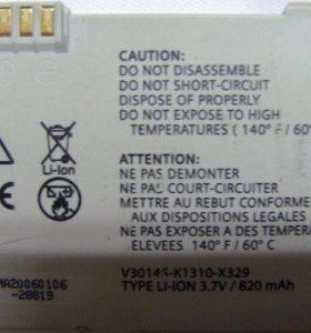 Аккумулятор Для Siemens 820mAh