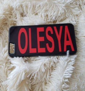 Продам чехол на айфон 6 с именем Олеся