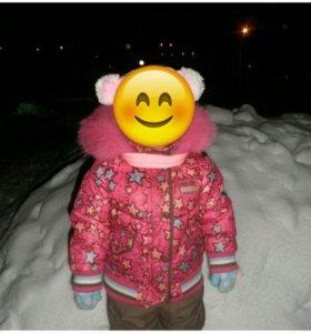Комбез зимний
