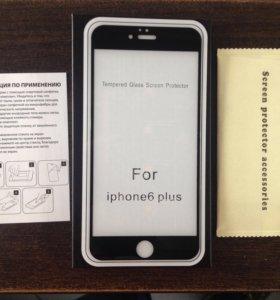 Защитное стекло iPhone 6+/6s+ full screen