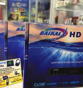 Цифровая приставка Baikal HD