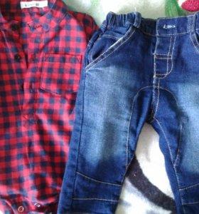 Боди и джинсы