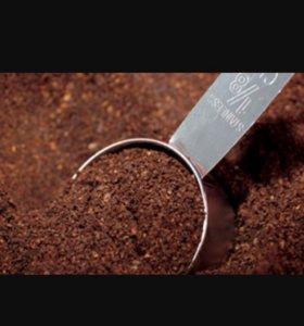 Молотый кофе для изготовления мыла,скрабов