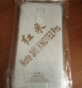 Бампер Xiaomi Redmi Note 3 Pro