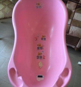 Ванночка для купания с подставкой