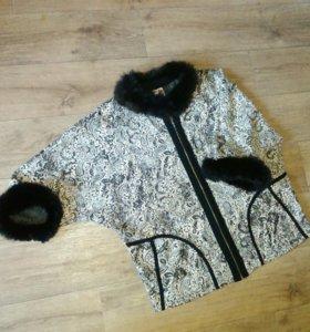 Ветровка куртка кофта