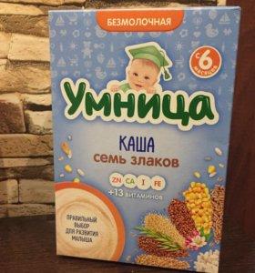Каша Умница безмолочная 7 злаков