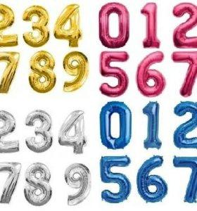 Цифра из фольги
