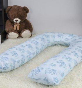 Подушка для беременных. Подкова