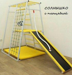 ДСК Солнышко Детский спортивный комплекс.