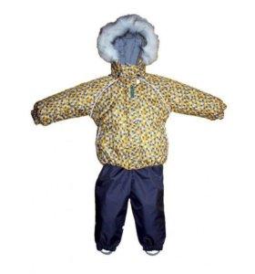 Зимний костюм каймано