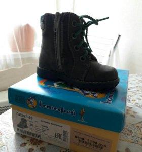 "Ботинки на весну ""Котофей"""