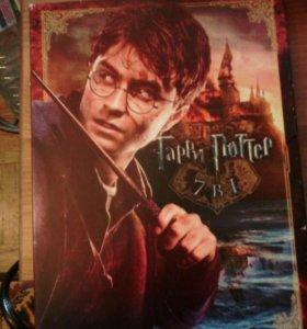 Все 7 частей фильма Гарри Поттер